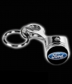 ford-piston-keyring